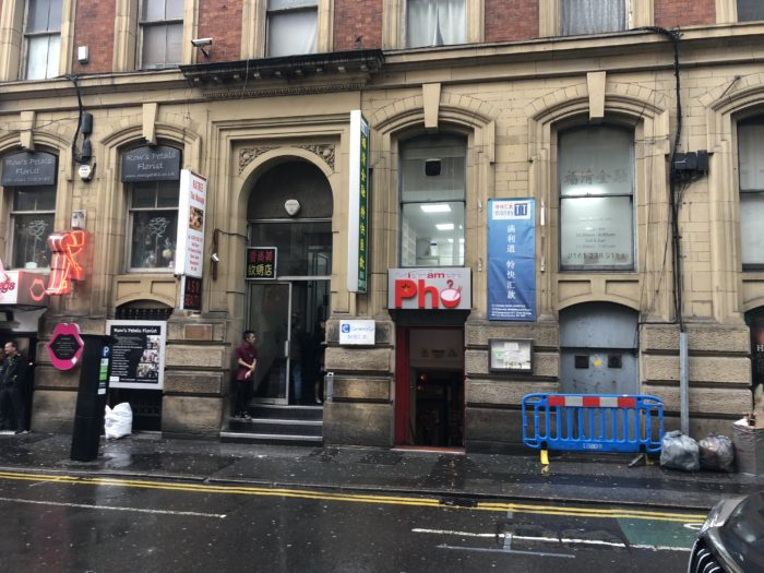 office to let in manchester
